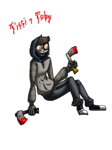 File:Ticci toby by monstercyndere-d6808kr.png