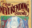 The Neverending Story Wiki
