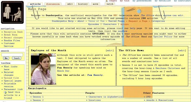 File:Main Page screenshot.jpg