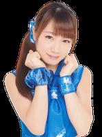 Ayumi Ishida pic