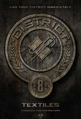 File:District 8 seal.jpg