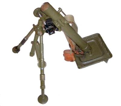 File:M2 60mm Mortar.jpg