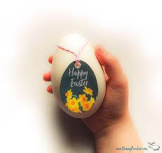 File:Easter.jpeg