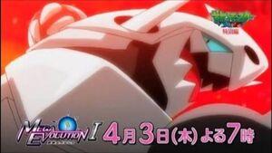Mega Aggron anime