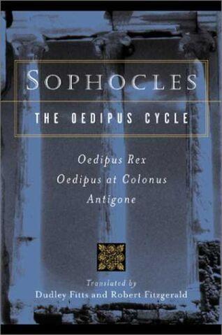 File:Oedipus.jpg