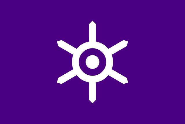 File:Flag of Tokyo Prefecture svg.png