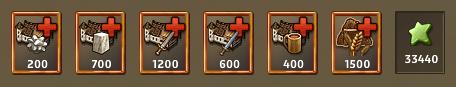 File:Veld-rewards.png