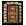 File:Buff hard plank door 01.png