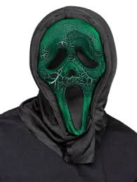 File:The screamer.jpg
