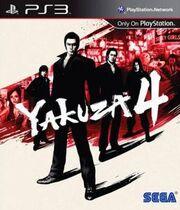 255px-Yakuza 4 cover