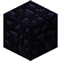 File:Obsidian.png