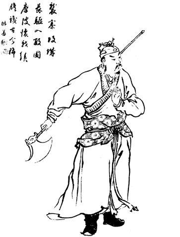 File:Xu Huang - Qing ZQ-SGYY.jpg