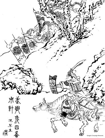 File:Meng Huo riding Red Ox meets Zhuge Liang - Qing ZQ-SGYY.jpg