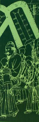 File:ZZTJ cover image small.png