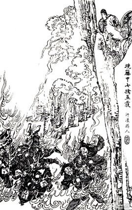 Zhuge Liang defeats rattan armoured King Wutugu