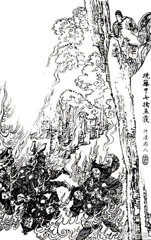 File:Zhuge Liang defeats rattan armoured King Wutugu.jpg
