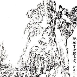 Zhuge Liang defeats <b><a href=