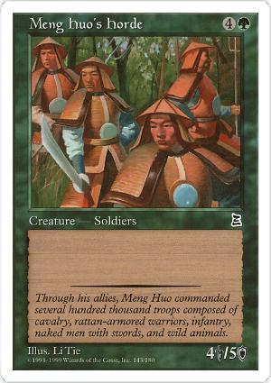 File:Meng Huo's horde.jpg