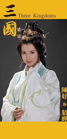 File:Diao Chan - 2010TV(2).jpg