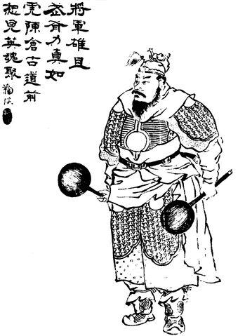 File:Wang Shuang - Qing ZQ-SGYY.jpg