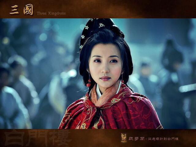 File:Diao Chan - 2010TV.jpg