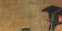 Cao Pi 曹丕