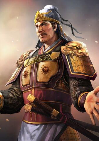 File:Ling Tong (domestic high rank old) - RTKXIII.jpg