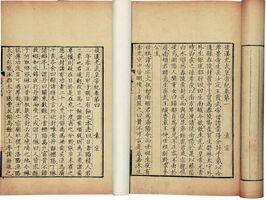 Hou Han ji (Yuan Hong)