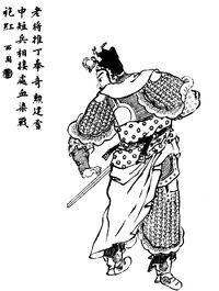 Ding Feng - Qing ZQ-SGYY