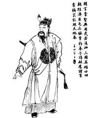 Sima Yi - Qing ZQ-SGYY