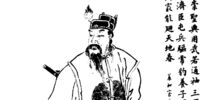 Romance of the Three Kingdoms/chapter 100
