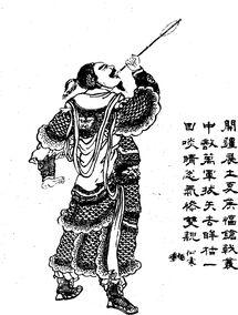 Xiahou Dun - Qing ZQ-SGYY