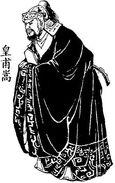 Huangfu Song Art1