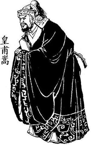 File:Huangfu Song Art1.jpg