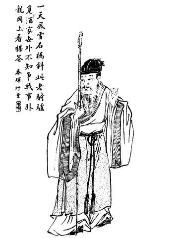 File:Huang Chengyan - Qing ZQ-SGYY.jpg