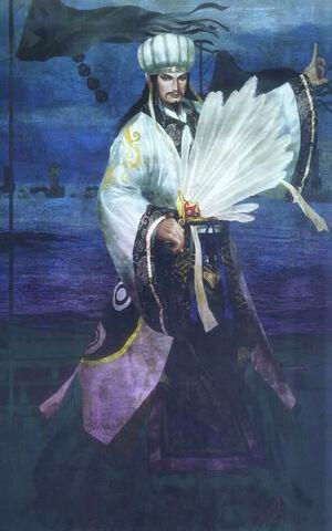 File:Zhuge Liang - DW4.jpg