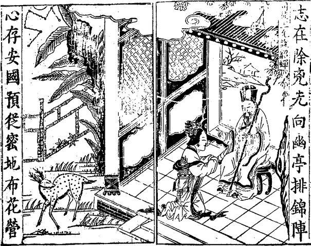 File:Chapter 08.1 - Wang Yun Prepares The Chaining Scheme.jpg