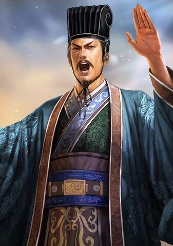 File:Xu Shu (high rank young) - RTKXIII.jpg