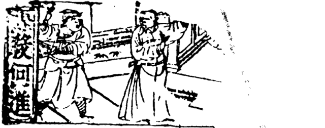 File:Assassination of He Jin - Ming SGYY-YFC.png