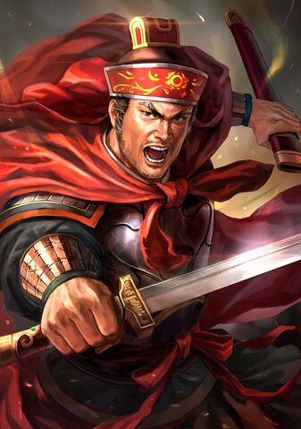File:Sun Jian (battle old) - RTKXIII.jpg