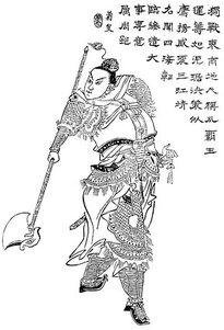 Sun Ce - Qing SGYY
