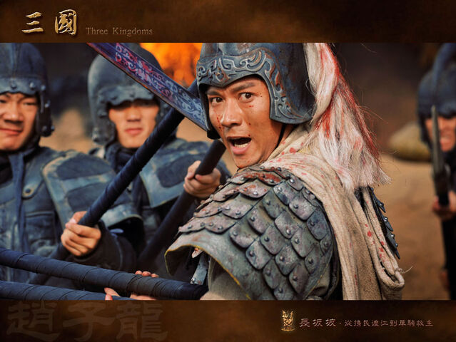 File:Zhao Yun - 2010TV.jpg