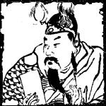 File:Cao Zhen Avatar.png
