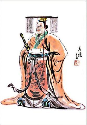 File:Cao Pi - Ye Xiong Art.jpg