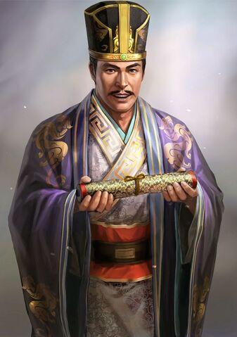File:Lu Su (high rank old) - RTKXIII.jpg