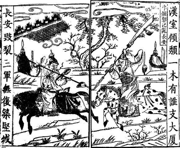 File:Chapter 13.1 - Li Jue and Guo Si throw Chang'an into chaos.jpg