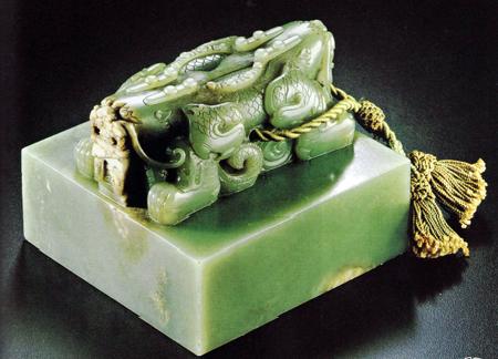 File:Imperial Seal Qianlong.jpg