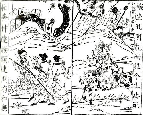 File:Sima Yi flees from a dead Zhuge Liang.jpg