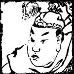 File:Guan Ping Avatar.png