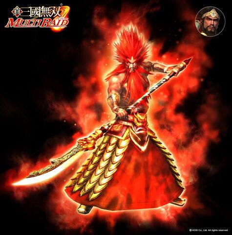 File:Guan Yu - SF.jpg
